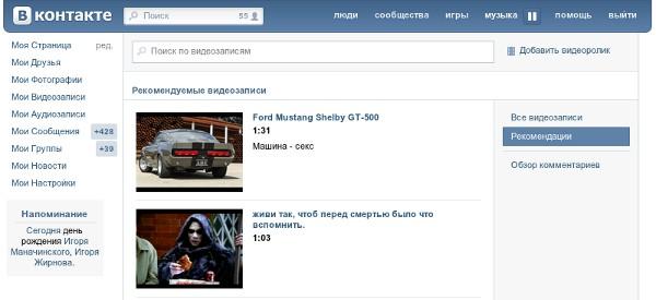 Архив подарков с сайта вконтакте (.