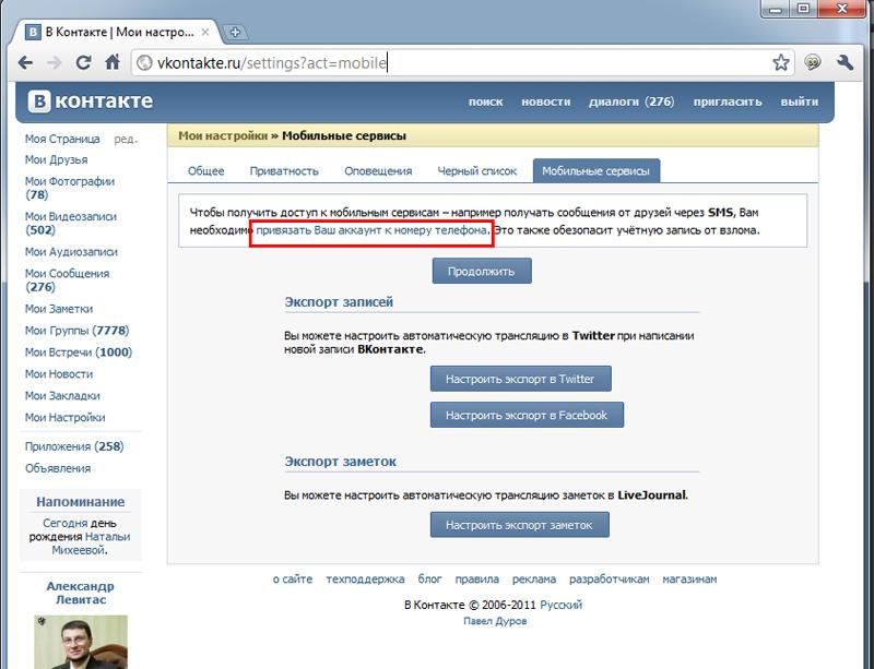 Ржев в сети - JoomFanscom - joomla шаблоны, joomla модули